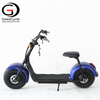 Basic Citycoco Cheap Fat Tire Electric Scooter