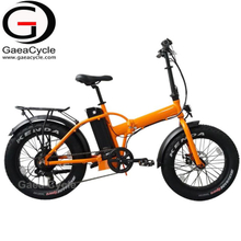 20inch Fat Tire Electric Folding Bicycle