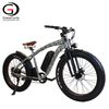 Wholesale 26inch Vintage Fat Tire Electric Bicycle